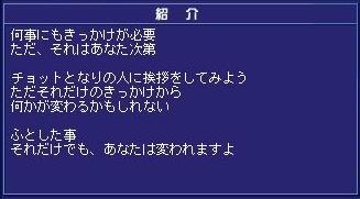 c0108034_20305258.jpg