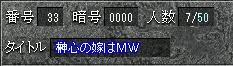 c0107459_8192747.jpg