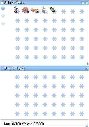 c0162564_118392.jpg
