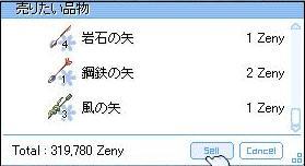 c0162564_1232622.jpg