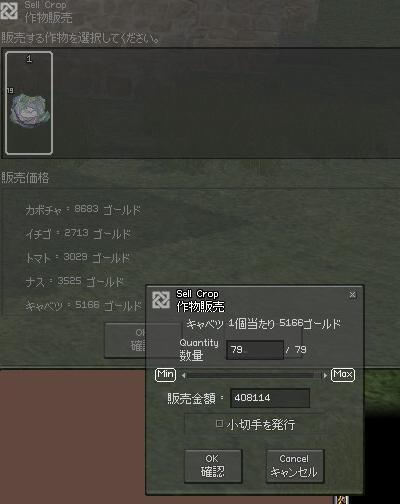 e0051790_1857433.jpg