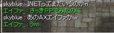 a0062938_1234253.jpg