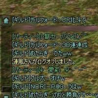 e0168894_2202998.jpg