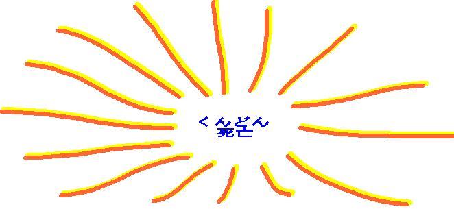 c0138727_2053097.jpg