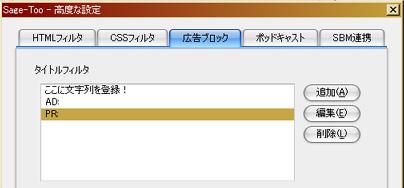 c0024176_05079.jpg
