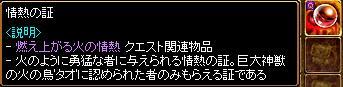e0025923_2255204.jpg