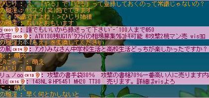 a0069260_10542393.jpg