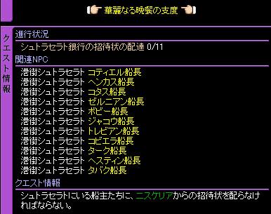 c0081097_141665.jpg