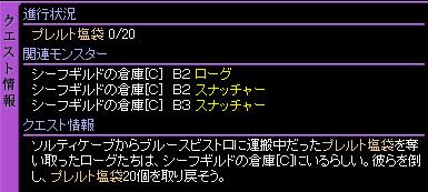 c0081097_1425392.jpg