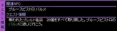 c0081097_143285.jpg