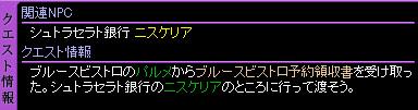 c0081097_1435013.jpg