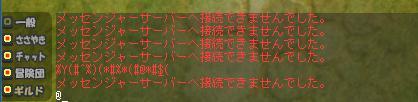 c0193232_152068.jpg