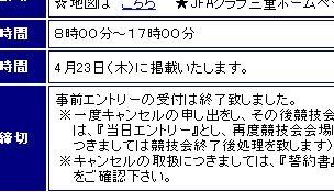 a0077764_1121836.jpg