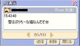 c0106635_19381116.jpg