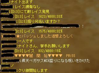 c0106635_19565680.jpg