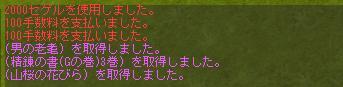 c0193232_10112561.jpg