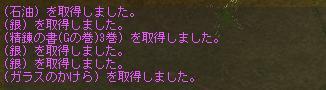 c0193232_1085524.jpg