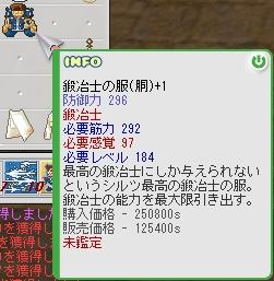 c0051934_20211238.jpg