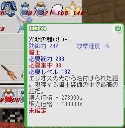 c0051934_20272148.jpg