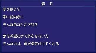 c0108034_19321174.jpg
