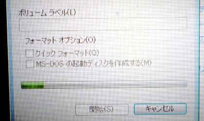 c0039153_19421651.jpg