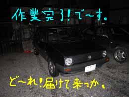 e0069615_2263892.jpg