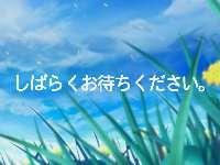 e0002098_1474838.jpg