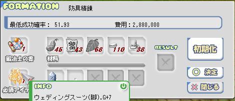 c0193232_154979.jpg