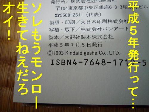 c0175759_17335598.jpg