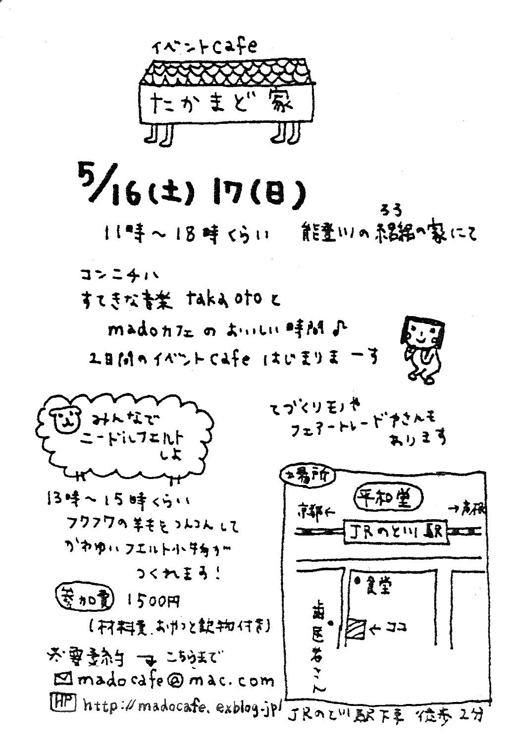 e0120768_1952123.jpg