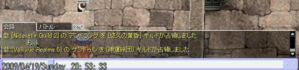 a0062042_22172810.jpg