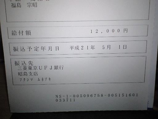 a0012604_22453014.jpg