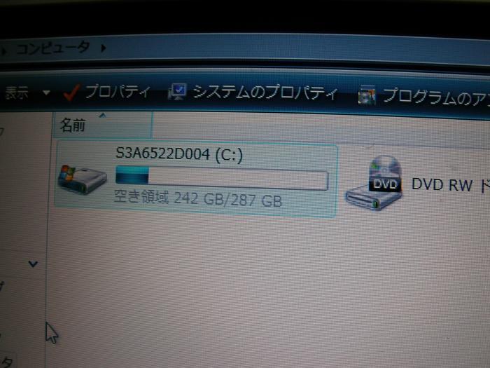 c0145198_1755265.jpg