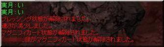 c0121827_22254952.jpg