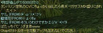 c0127066_18384577.jpg