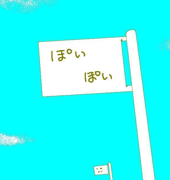 e0152384_22535260.jpg