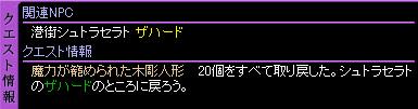 c0081097_17341596.jpg