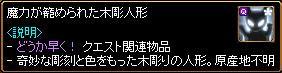 c0081097_1734178.jpg