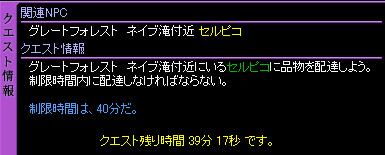 c0081097_173451100.jpg