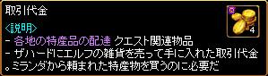 c0081097_19115867.jpg