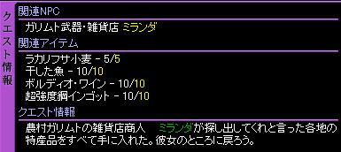 c0081097_1914634.jpg