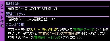 c0081097_19343413.jpg