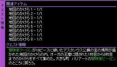 c0081097_19353266.jpg