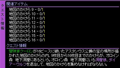 c0081097_19354580.jpg