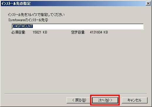 a0027918_840436.jpg