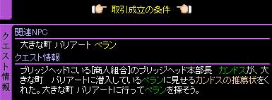 c0081097_175731.jpg