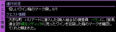 c0081097_17582085.jpg