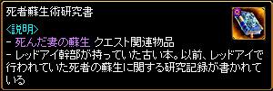 c0081097_22154949.jpg