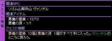 c0081097_2256128.jpg