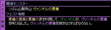 c0081097_22563735.jpg